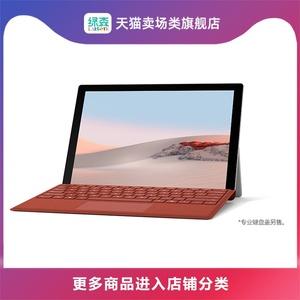 【领券省400】微软 Surface Pro 7 i5 8GB 256GB 第十代酷睿12.3英寸平板电脑二合一 轻薄Pro7笔记本电脑