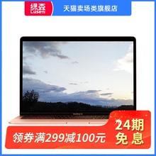 【24期免息】【领券省100】Apple 2020新款 MacBook Air 13.3 Retina屏 十代i3 8G 256G SSD笔记本电脑轻薄本