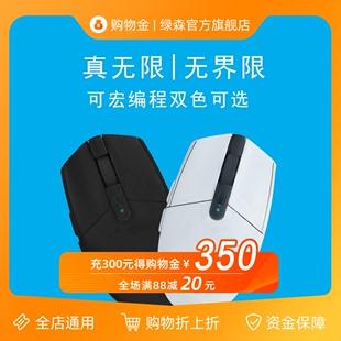 Logitech/罗技 G304可宏编程无线游戏鼠标笔记本电脑通用便携耐用