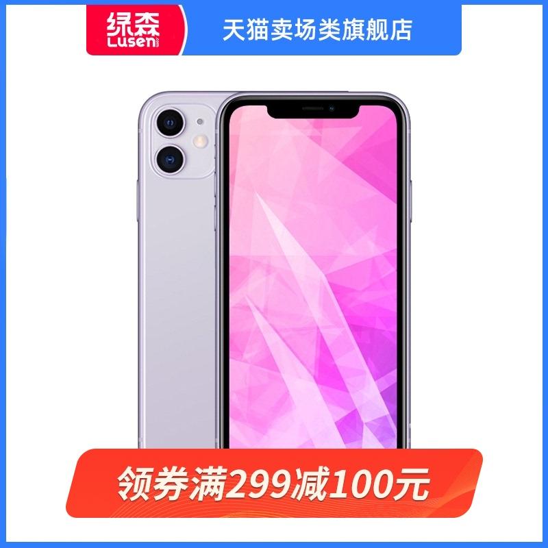 【限量抢购】送数据线【128g】Apple/苹果iPhone 11 2019新款苹果11 智能拍照手机