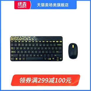 罗技MK240nano无线键鼠套装防泼溅笔记本电脑键盘鼠标便携套装