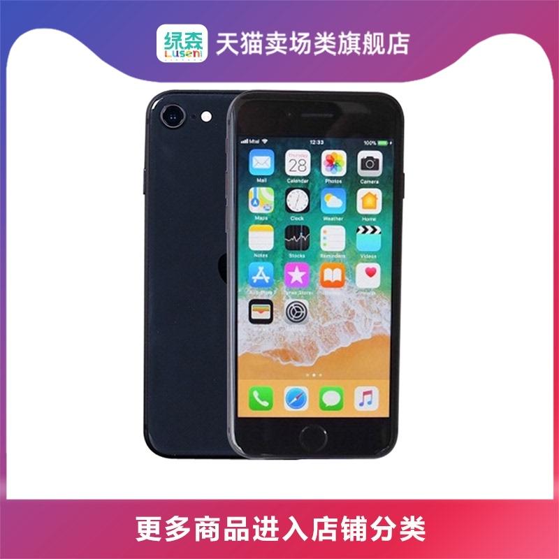 【充购物金减500】Apple/苹果 iphone se2 智能手机 2020新款 全网通手机 国行正品 全国联保