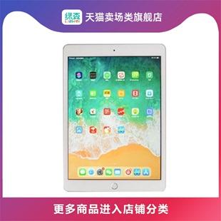 【领券立减】Apple/苹果 iPad 2019款10.2寸平板电脑 iPad 7代 WiFi版 32G/128G 支持指纹识别