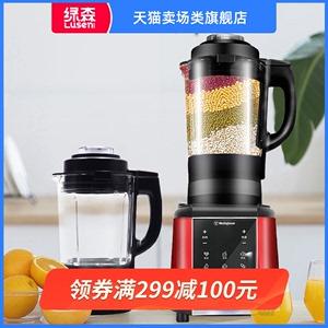 美国西屋破壁机料理机全自动辅食加热果汁机搅拌机绞肉机 HS0450