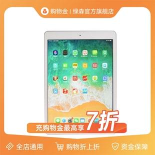 128G WiFi版 iPad 2019款 支持指纹识别 充购物金减400 7代 10.2寸平板电脑 Apple 32G 苹果
