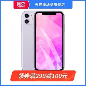 Apple/苹果iPhone 11 2019新款苹果11 新品iphone11 apple智能拍照手机