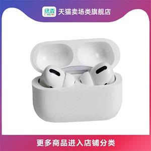 领100元券购买【领券省100】苹果原装无线3代耳机