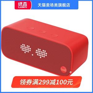 【领券省30】天猫精灵IN糖智能音箱AI家用语音智能机器人