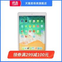 领券省100Apple苹果iPad2019款10.2寸平板电脑iPad7代WiFi版32G128G支持指纹识别