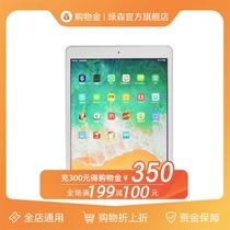 支持指纹识别128G32GWiFi版7代iPad2019款10.2寸平板电脑iPad苹果Apple充300享35024期免息