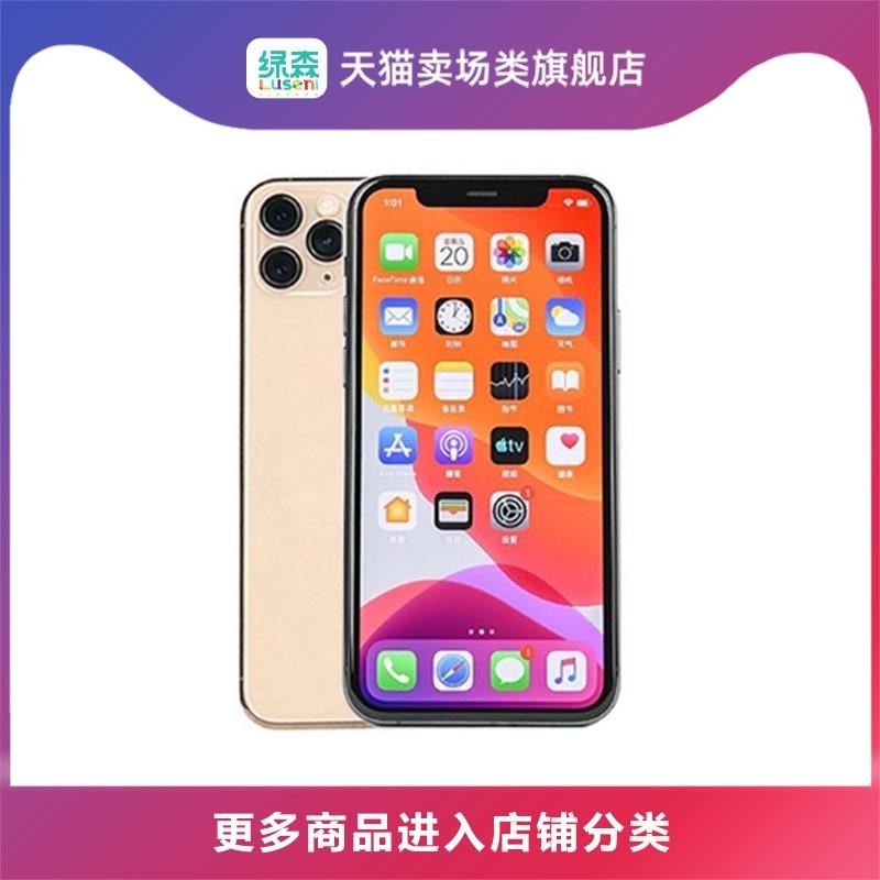 【充购物金减500】Apple/苹果 iPhone 11 Pro MAX 2019新品 全网通手机 苹果11promax 拍照智能手机