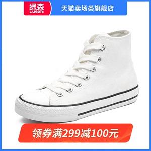 领10元券购买【领券省10】人本高帮帆布鞋2019女鞋