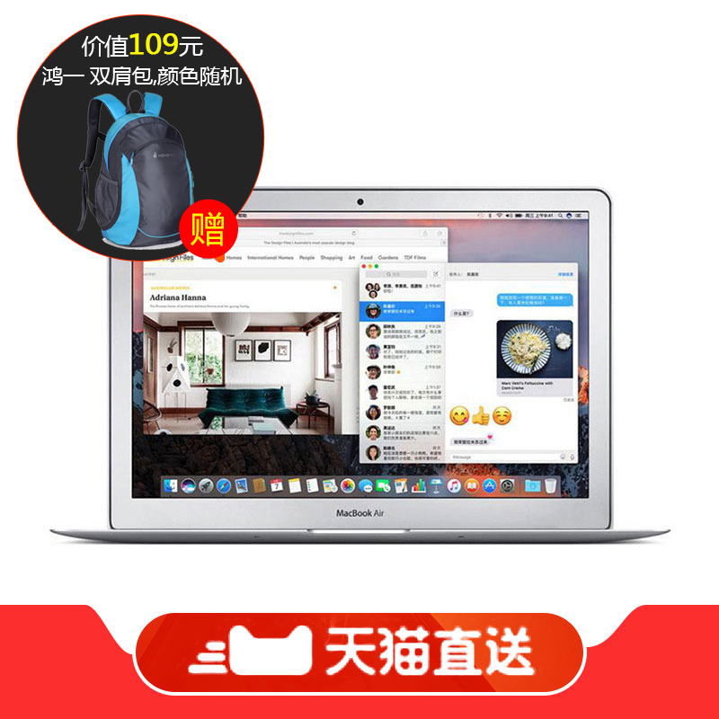 【天�直送】Apple/�O果 MacBook Air MQD32CH/A MQD42�P�本��X