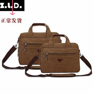 大号手提公文包14/15.6寸电脑包插拉杆带设计手提单肩斜挎男士包