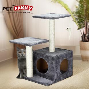 猫爬架小型天然剑麻双跳台猫抓板猫窝猫树一体创意四季简易猫架