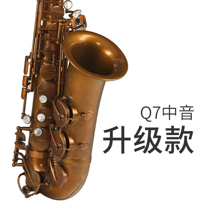 法国罗林斯Q7萨克斯乐器正品成人演奏级专业降e调中音萨克斯风/管