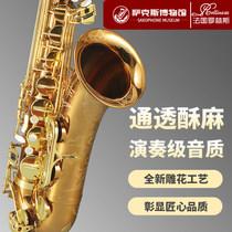 管降b调大人正品法国演奏专业罗林斯x3次中音萨克斯管乐器风