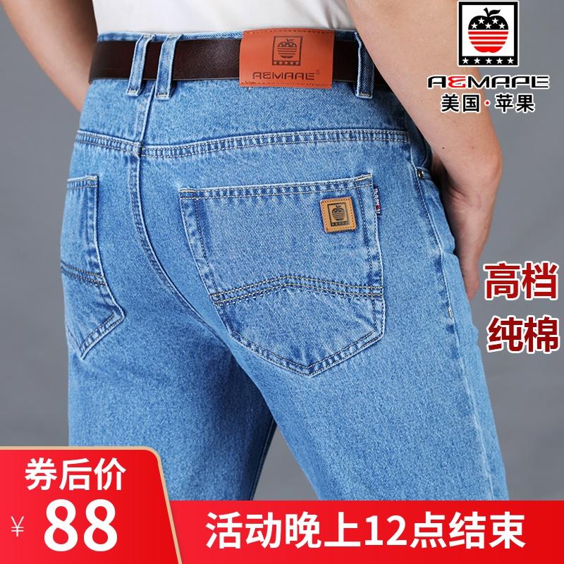 苹果牛仔裤男士全纯棉中年高腰直筒宽松夏季薄中老年秋季爸春秋款