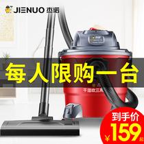 LF07韩夫人吸尘器家用超静音手持地毯式强力除螨小型迷你大功率