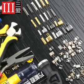 维修拉链工具套装修双头拉链插销插扣卡子卡扣尾夹修复拉锁配件图片