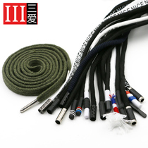 Sports Pants Belt rope casual pants Belt Rope rope Costume clothing hat drawstring rope pants rope Waist Rope Rope