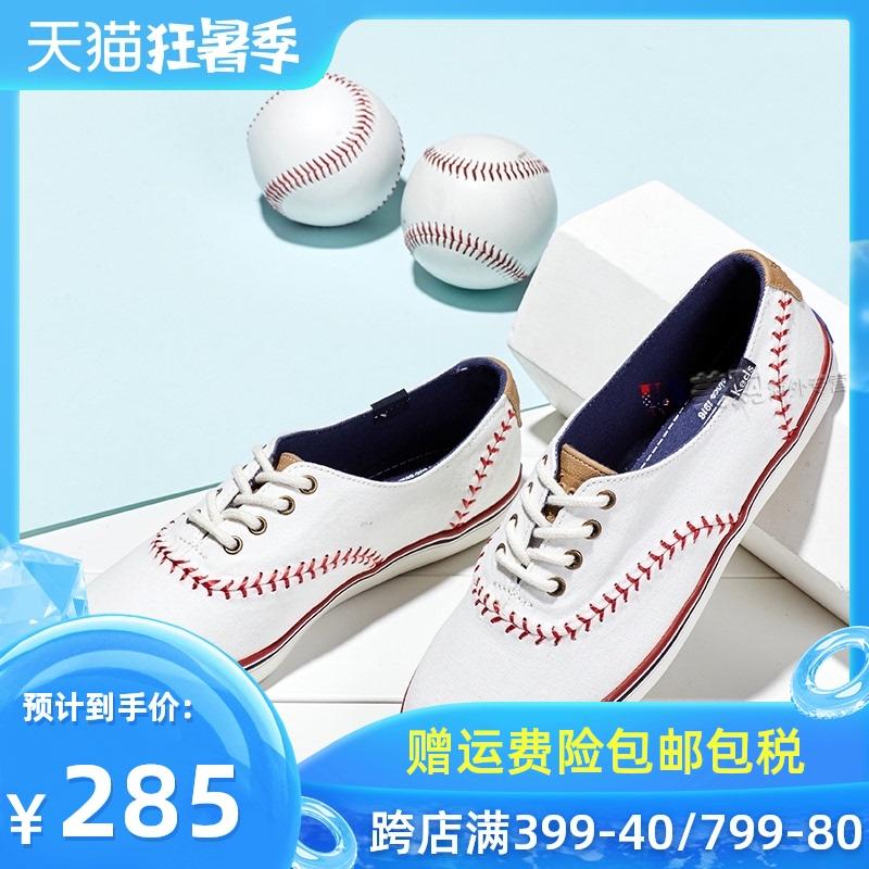 Бейсбольная обувь Артикул 527922372284