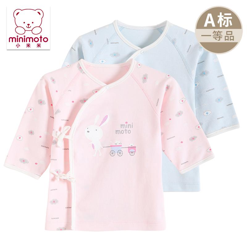 小米米新生兒衣服0~3個月純棉嬰兒秋衣上衣 寶寶保暖和尚服
