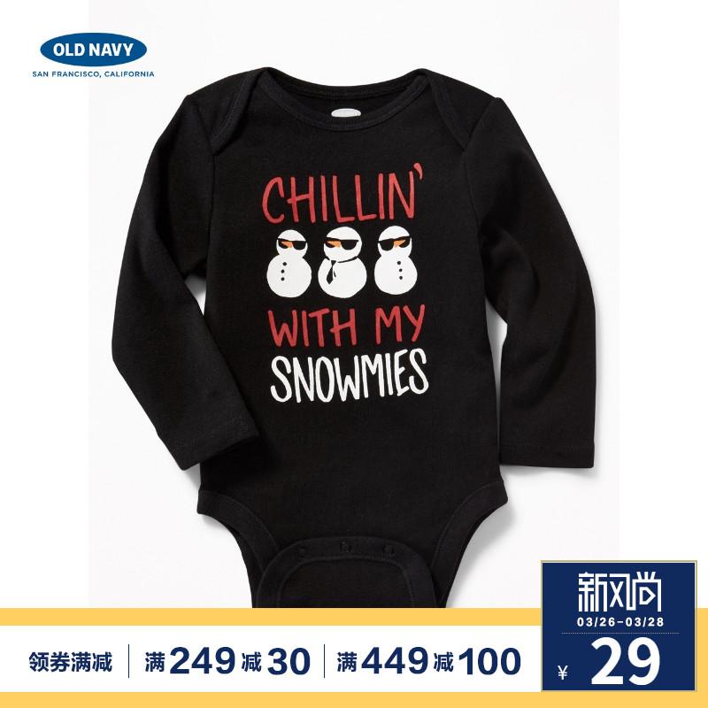 26日0点 : OLD NAVY 133348-1 男婴纯棉印花圆领连体衣