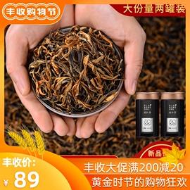凤合堂 滇红茶特级云南茶叶浓香型250g凤庆野生古树蜜香红茶礼盒