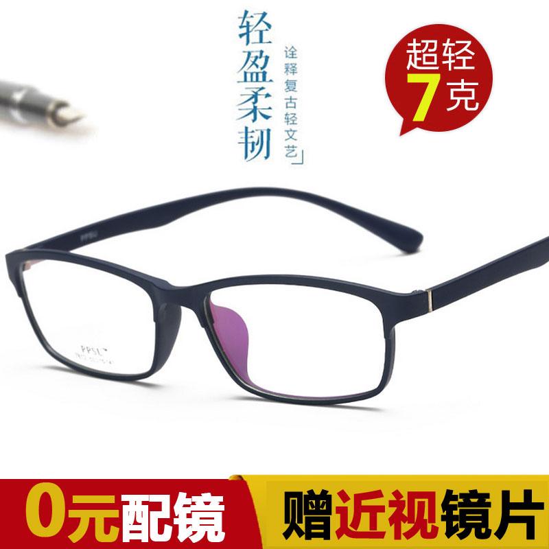 新款钨钛塑钢眼镜半框 眼镜架 超轻记忆眼镜架高品质韩国进口防滑