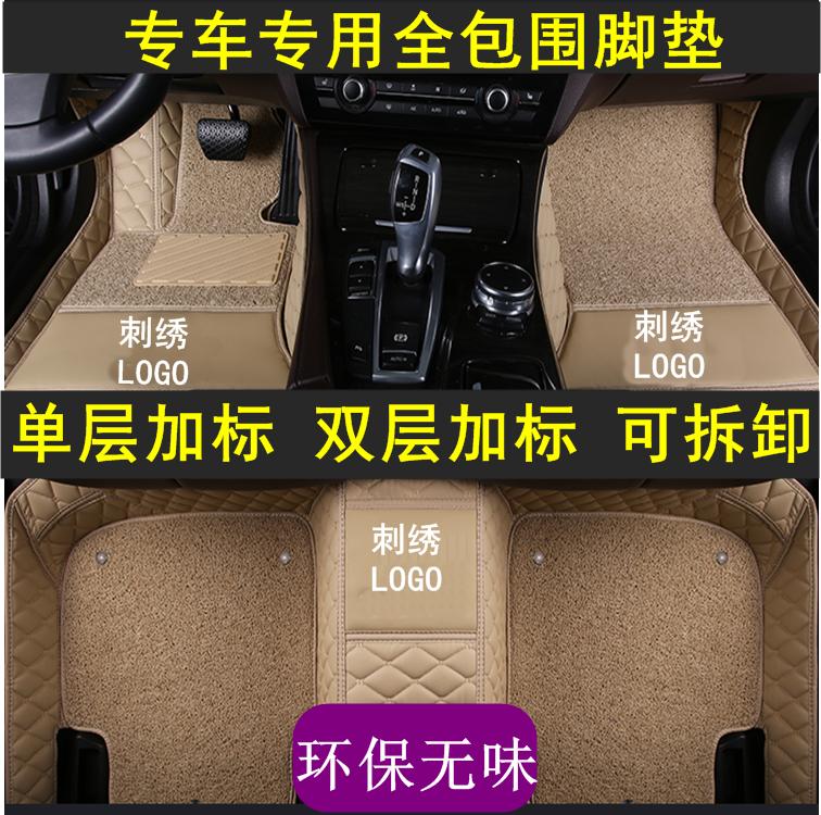 适用于老款本田六代七代八代九代雅阁全包围脚垫05到19专用汽车垫