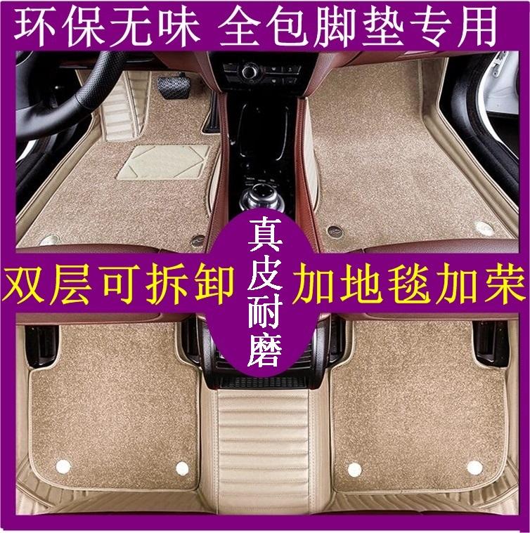 奔驰S280 S320 S300 S350 S400 S500 S600L连体全包围汽车脚垫