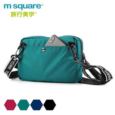 旅行斜挎杂物包便携手机零钱数码收纳袋移动电源充电宝配件整理包