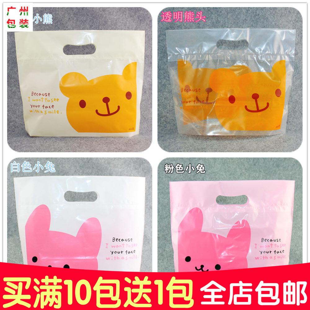 横版卡通手提袋 童装玩具精品礼品包装袋 塑料胶袋子 50个/包