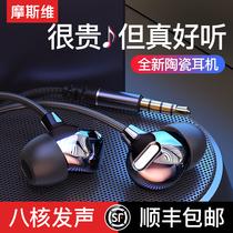 入耳重低音耳机时尚金属耳机ME508唯是元169年前5