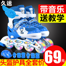 Children's skates complete set of boys and girls roller skates straight wheel adjustable 3-5-6-8-10 year-old beginners