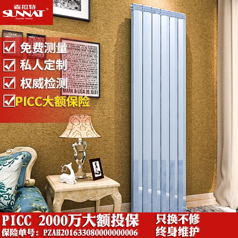 森拉特暖氣片家用水暖銅鋁複合壁掛式集中供暖換熱器采暖