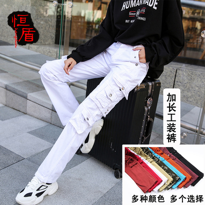 Cotton multi-pocket large size white overalls with long long casual straight-leg couples hip-hop hiking pants