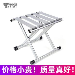 折叠椅子折叠凳子小马扎折叠便携户外钓鱼椅小板凳家用小凳子品牌