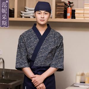 范妮采斯日本餐厅居酒屋日式料理服装寿司鱼刺日料店厨师工作服男图片