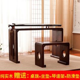 烧桐实木仿古琴桌共鸣古筝桌凳老桐木琴桌琴凳国学古琴桌书法桌