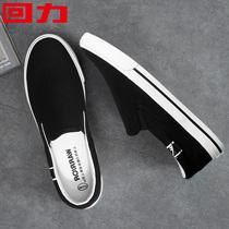 夏季老北京布鞋工作鞋子男韩版潮流运动休闲鞋百搭男士透气帆布鞋