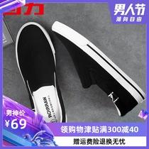 社会人江南布艺老北京款手工布鞋刺绣脸谱低帮男士帆布鞋休闲男鞋