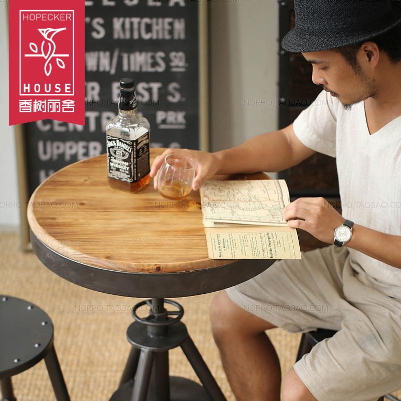 美式铁艺咖啡酒吧桌椅组合简约升降茶几做旧小圆桌复古实木小茶几