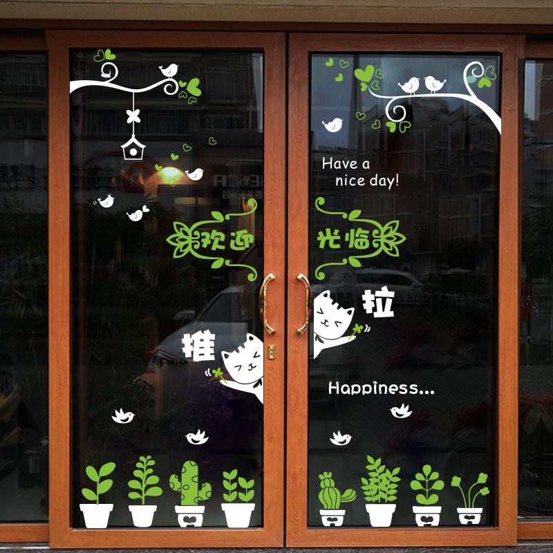Магазин наклейки наклейки для стен творческий магазин поверхность декоративный стекло двери кабинет окно паста раздвижная дверь наклейки для стен бумага