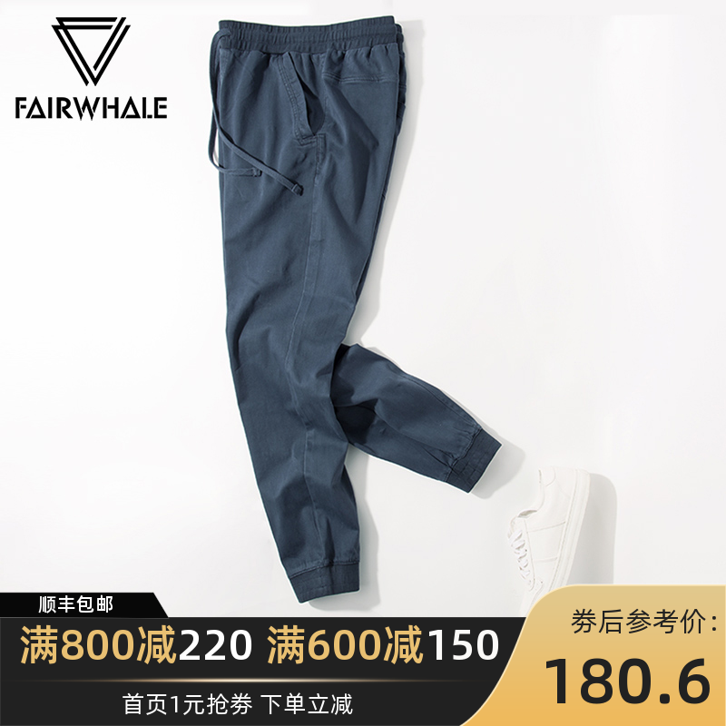 Mark Huafei casual pants men's spring new fashion brand sports fit Leggings Korean Trend small leg long pants