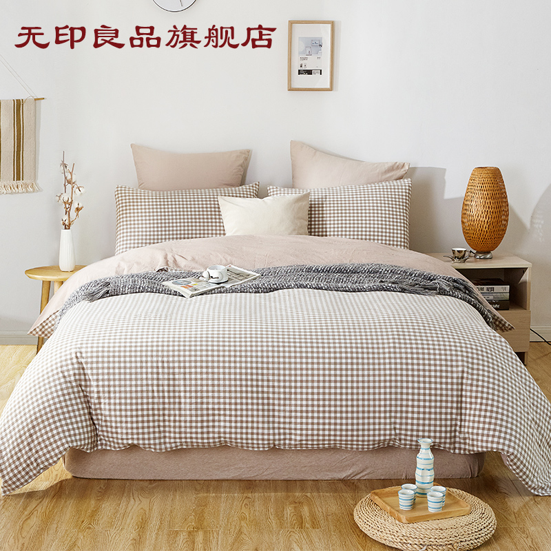 Wuyinliang Character Room 100% pure cotton British geomantic wash cotton yarn-dyed cloth bed sheet pillowcase quilt cover three or four sets