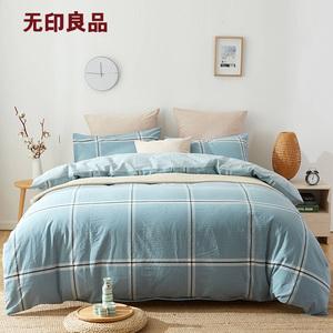 无印良品空间纯棉格子床单被套三四件套纯棉全棉床单被套枕套