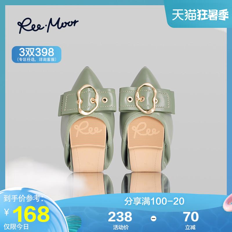 REEMOOR真皮蛋卷鞋女2021新款春夏尖頭單鞋平底職業鞋子睿慕女鞋