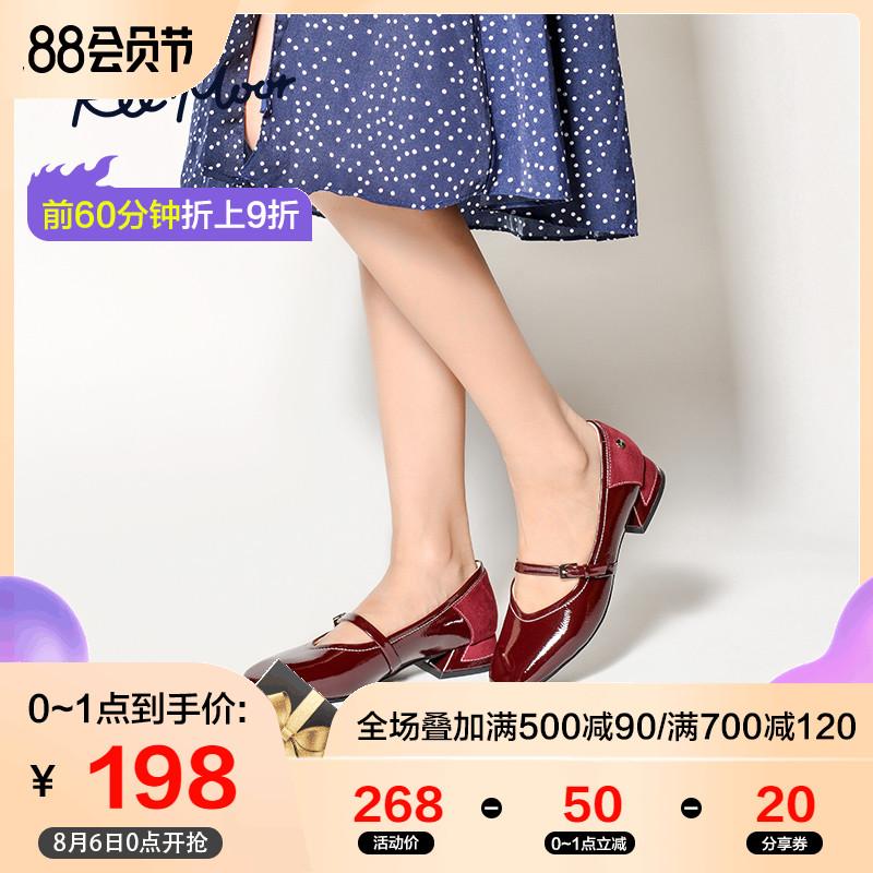 REEMOOR粗跟玛丽珍鞋女复古鞋子新款春季漆皮小高跟单鞋睿慕女鞋